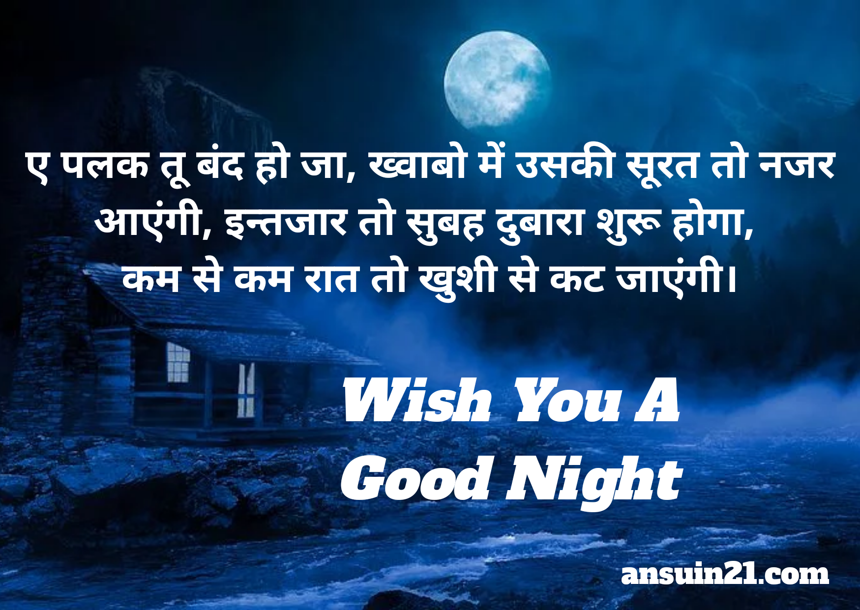 Best Good Night Hindi wishes Status sms Images, Best romantic good night Hindi wishes images for whatsaap free download,