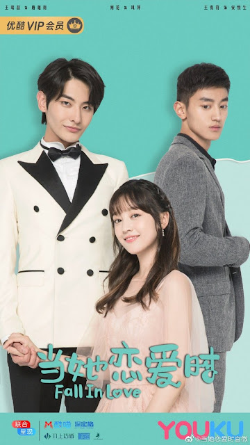 fall in love web drama cast