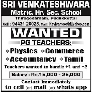 Sri Venkateshwara Matric Hr.Sec.School Wanted PG Teachers