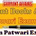 Important Book & Writer (महत्वपूर्ण पुस्तकें और उनके लेखक) Current Affair for Patwar Exam 2020