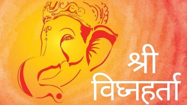 Ganpati-Bappa-Symbolism