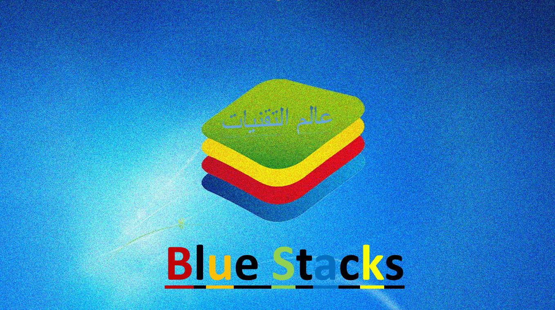 bluestacks , bluestacks 4 , bluestacks installer