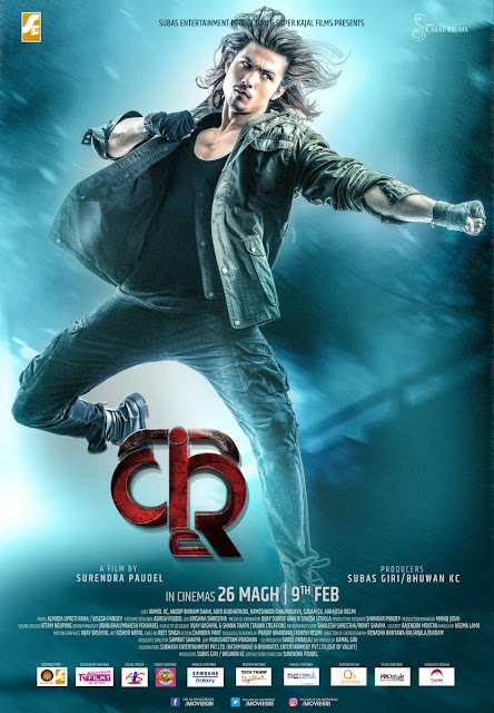 upcoming movie posters images in 2019, new movie poster 2019 bollywood, ,2019 movie poster gallery, latest upcoming movie posters images, 2019 movie posters, new movie poster hindi, upcoming movies, new upcoming movie posters 2020, new movie poster 2019, upcoming movie posters 2019, new bollywood movies poster 2020, new movie poster bollywood 2019, 2019 movie poster gallery, new movie poster tamil, new movies 2019, new upcoming movie postar, latest movies images postar collection, english hindi tamil marathi bhojpuri benglai movie postar images