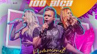 Malla 100 Alça - Promocional de Carnaval - 2020