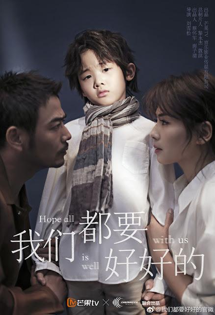 Espero que tudo esteja bem conosco Série de TV chinesa Liu Tao Yang Shuo