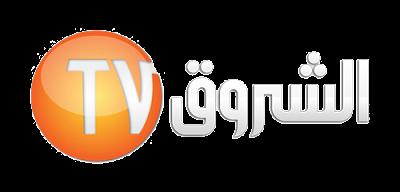 Echorouk TV Fréquence Nilesat