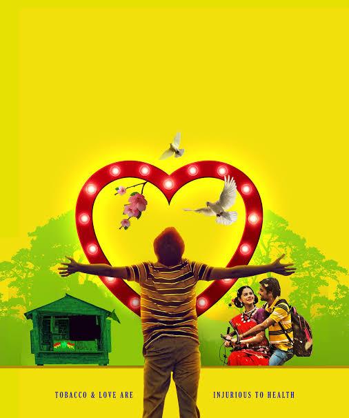 Chaman Bahar Movie trailer cast review