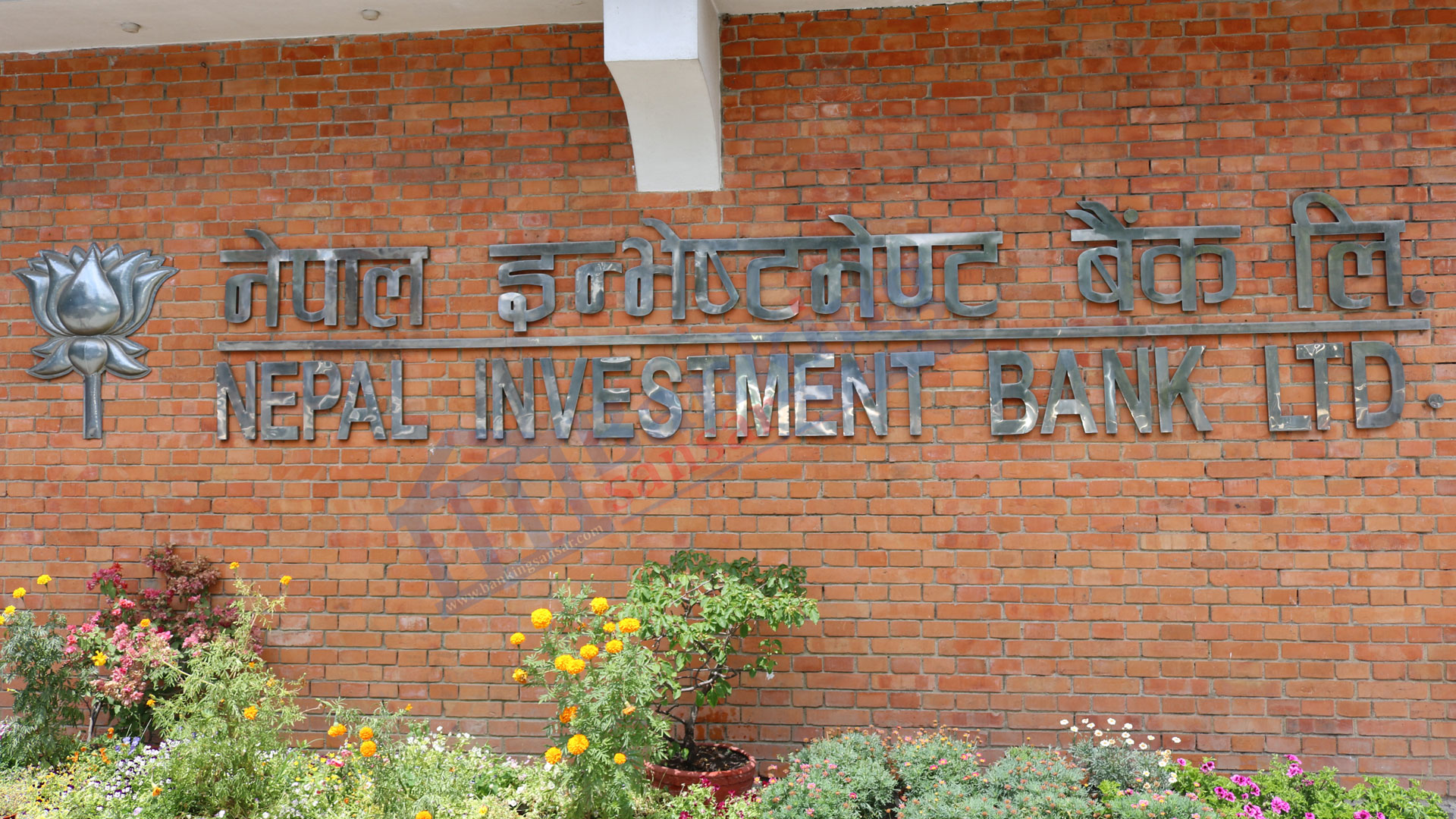 Nepal Investment Bank