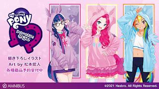 Japanese Amnibus Reveals Equestria Girls Line