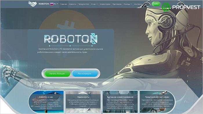 Новые платежки в Roboton LTD
