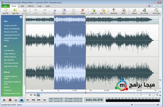 برنامج WavePad Audio Editing