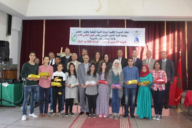 في اليوم العالمي للشعر قصائد بكل لغات التدريس بالمديرية الإقليمية لوزارة التربية الوطنية بفاس