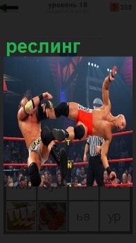 На ринге двое мужчин, реслинг, бросок через бедро соперника