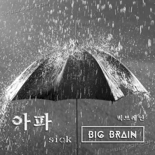 [Single] Big Brain – The Moment