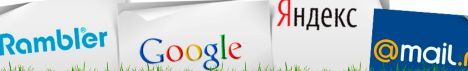 Раскрутка сайта в ТОП10 в поисках Google и Яндекс