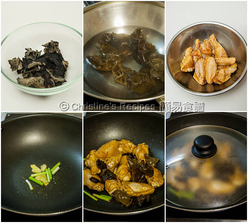 蠔油燜雞翼製作圖 Braised Chicken Wings in Oyster Sauce Procedures