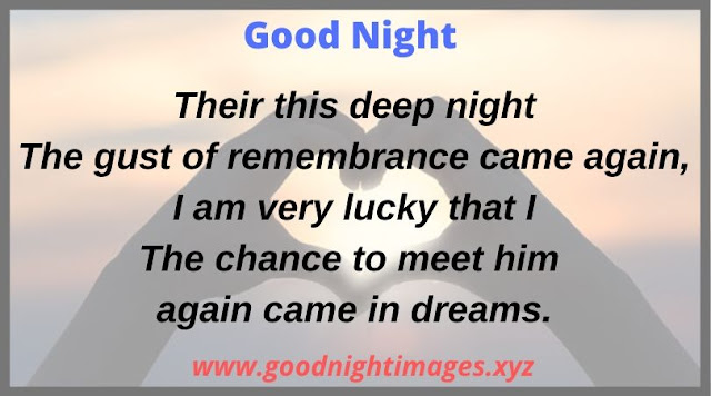 Best Good Night Images With Love | cute good night images