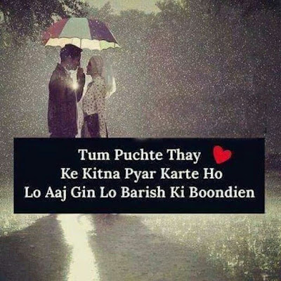 Dear Diary Images Love Shayari Photo And Status Diary Love Quotes