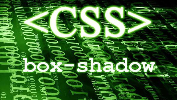 Belajar Box Shadow Pada CSS3 (Part 2)