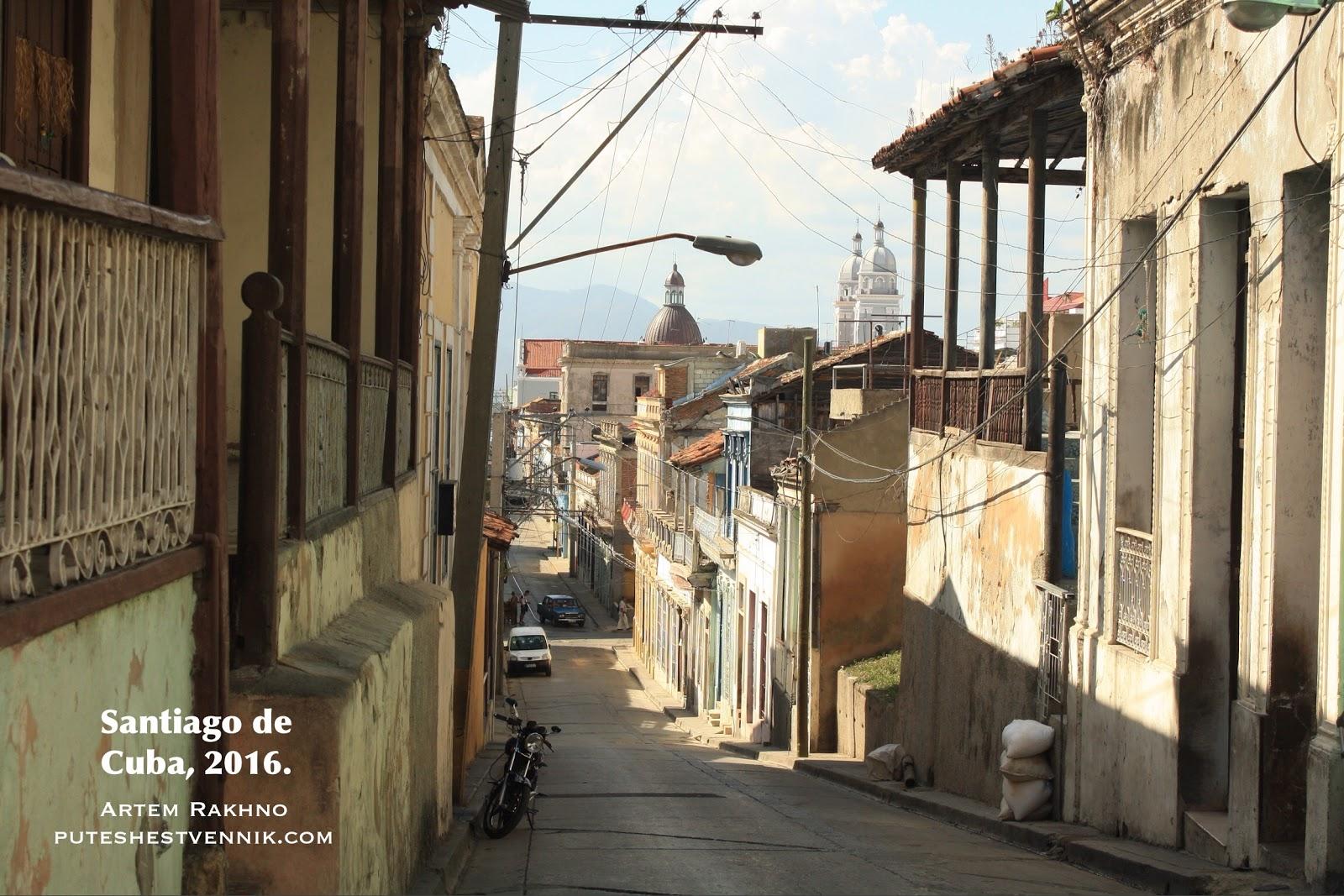 На улицах Сантьяго-де-Куба