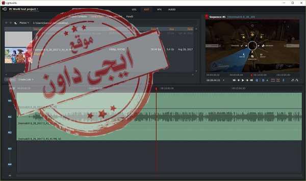 تحميل برنامج تحرير الفيديو Lightworks 2020 كامل مجانا