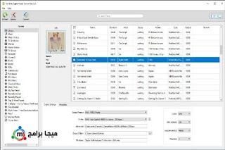 تنزيل Apple Music Converter للماك