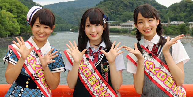 http://akb48-daily.blogspot.com/2016/07/team-b8m-to-appear-in-akb-kanko-taishi.html