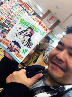 Okusama ga Seito Kaichou!+!