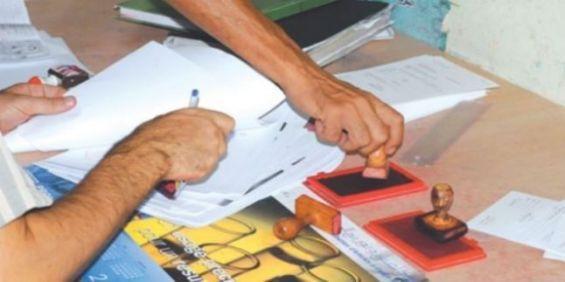 المديرية العامة للجماعات الترابية توضح بخصوص تصحيح الإمضاء ومطابقة النسخ لأصولها