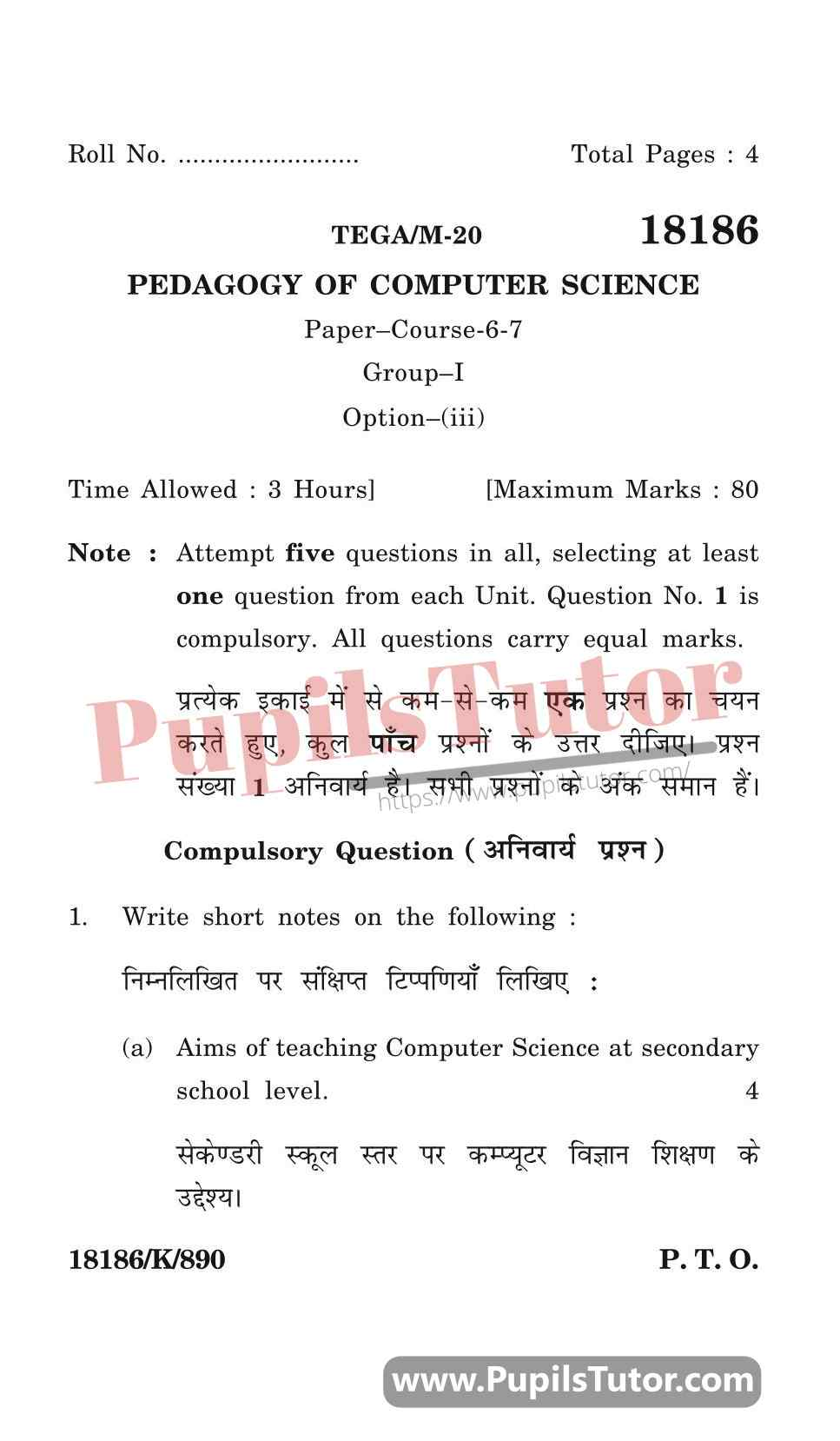 KUK (Kurukshetra University, Haryana) Pedagogy Of Computer Science Question Paper 2020 For B.Ed 1st And 2nd Year And All The 4 Semesters In English And Hindi Medium Free Download PDF - Page 1 - Pupils Tutor