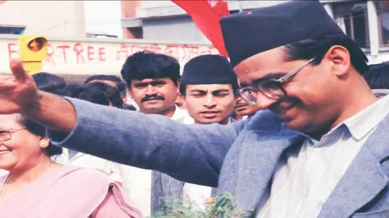 madan bhandari leaders in Nepal