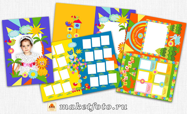 Макет планшета для малышей детского сада