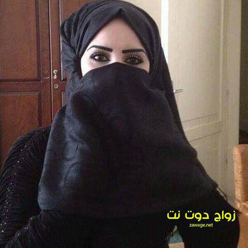 2020 سعوديات سعوديات للزواج