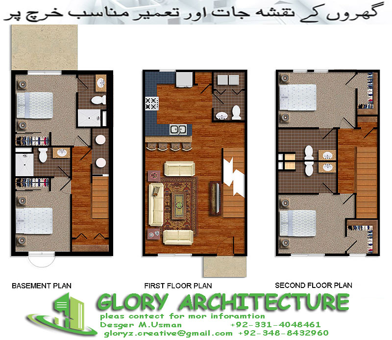 25x45 House Plan, Elevation, 3D View, 3D Elevation, House