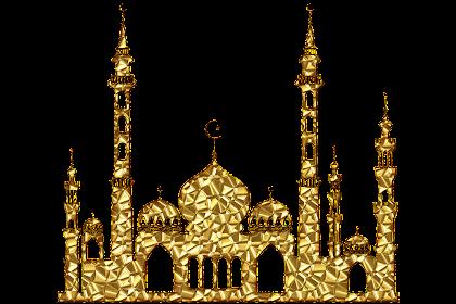 Membuat Ungkapan Ramadhan Mubarak