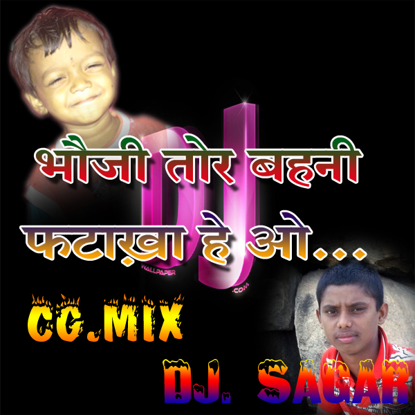 National Day Of Reconciliation ⁓ The Fastest Bhakti Song Dj