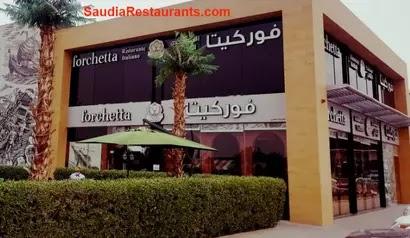 منيو وفروع وأرقام توصيل مطعم فوركيتا Forchetta السعودية 2020