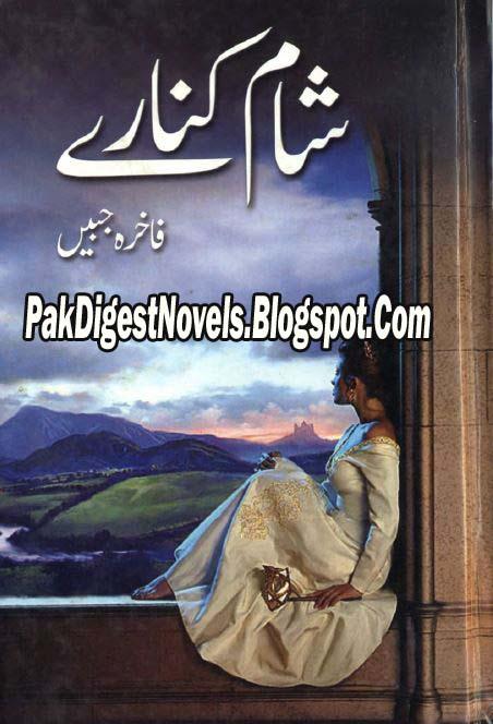 Shaam Kinaray Novel By Fakhira Jabeen Pdf Free Download