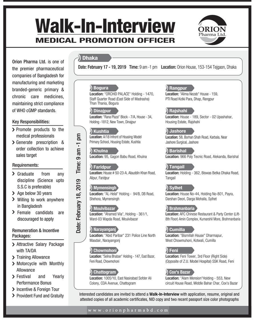 Orion Pharma Ltd. Job Circular 2019