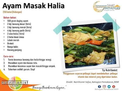 menu berbuka puasa dan sahur simple ayam masak halia