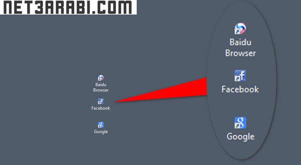 تحميل فيس بوك للكمبيوتر ويندوز xp