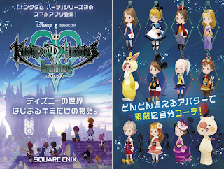 KINGDOM HEARTS Unchained χ App
