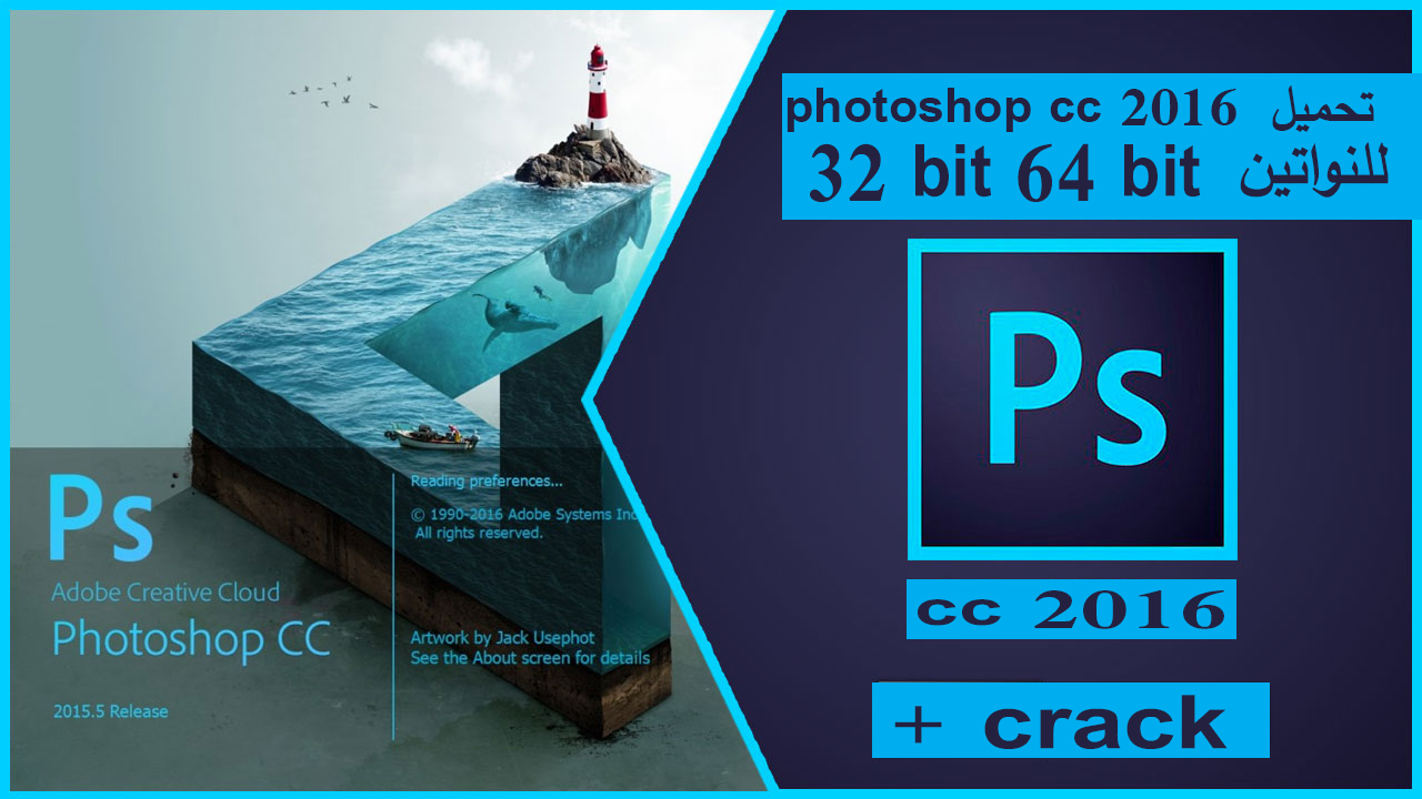 photoshop cc crack  32 bit
