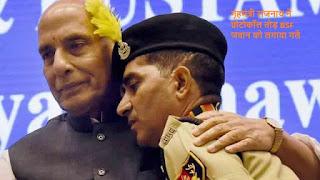 गृहमंत्री राजनाथ ने BSF जवान को लगाया गले onlynarendramodiji