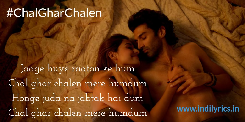 Chal Ghar Chalen Arijit Singh Full Song Lyrics With English Translation And Real Meaning Malang English Translation And Real Meaning Of Indian Song Lyrics