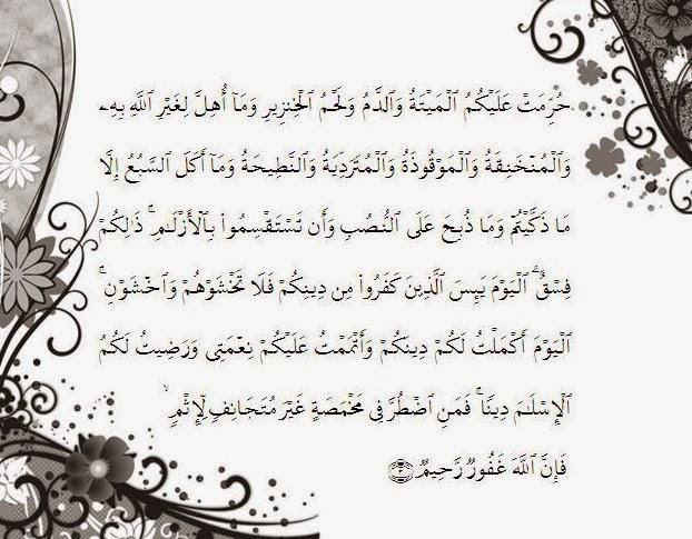 makanan yang halal dan haram dalam islam