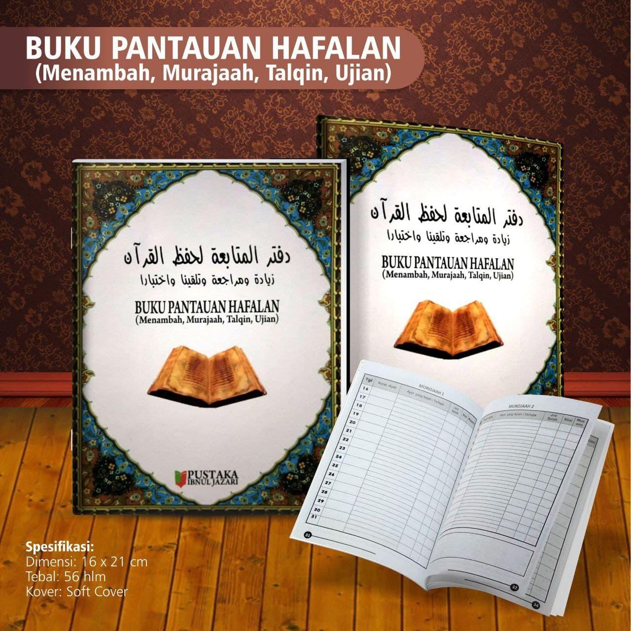 Buku Pantauan Hafalan