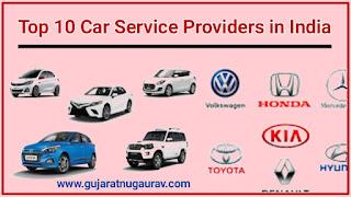 www.gujaratnugaurav.com