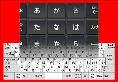 Cara Install Keyboard Jepang di PC, Android dan iPhone