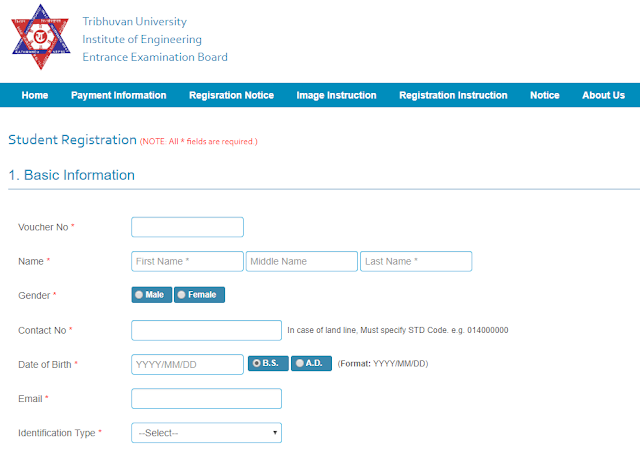 How to fill up IOE Entrance Application Form-- Basic applicant info